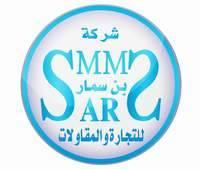 binsamar_logo