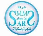 binsamar_logo2